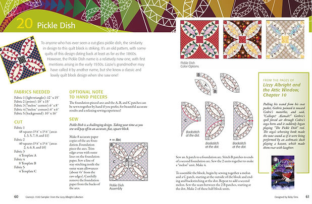 sample-lizzyquilt-page.jpg