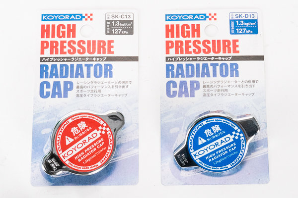 Radiator Cap (Blue) Koyorad Hyper Radiator Cap - Shallow Plunger Style
