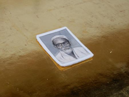 Asarun Nessa , Father Mohammod Ali, detail.