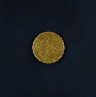 Commonwealth Coin.