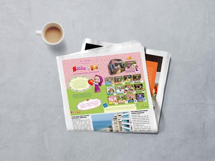 Diseño de prensa gráfica