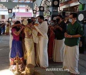 Niranjana Married Jaideep