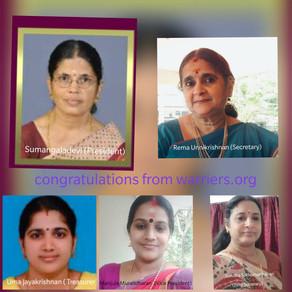 New office bearers of SKVS VANITHA VEDI (21-22)