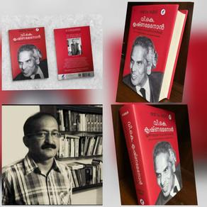 Book About VK Krishna menon