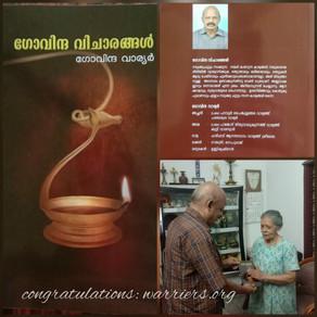 """Govinda Vicharangal"" published"