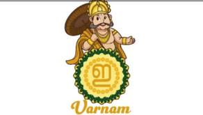 E Varnam by BANGALORE WARRIER SAMAJAM