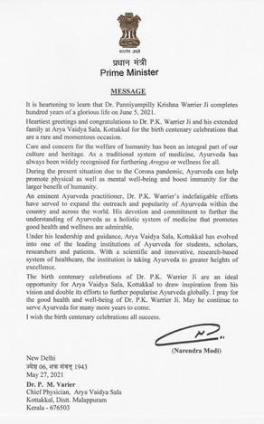 Prime Minister's greetings to Sri.PK Warrier