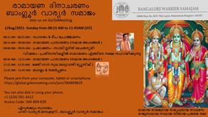 Ramayana Dinam-Bangalore Warrier Samajam
