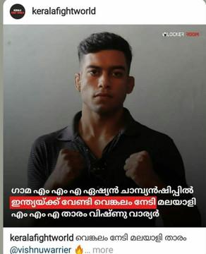 Congrats Vishnu Warrier...