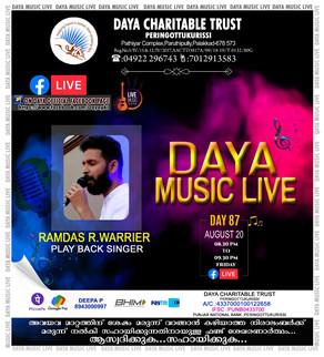Ramdas R Varier -at Daya musical live for noble cause