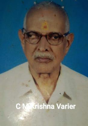 Krishna Warrier CM Passed away