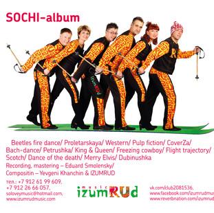 Sochi - album