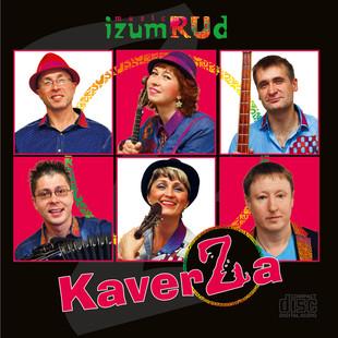 KaverZa
