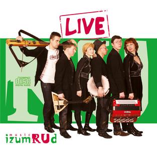 Альбом Live