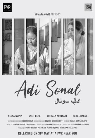 Adi Sonal-01.jpg