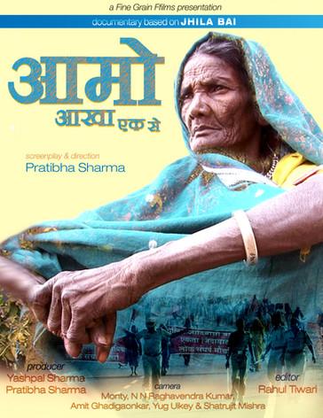 Jhila Bai Poster (1).jpg