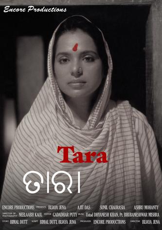 tara poster 2.png