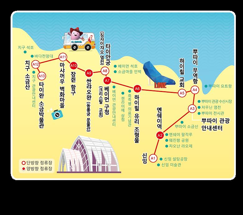 westcoastshuttlebus-map-kr.png