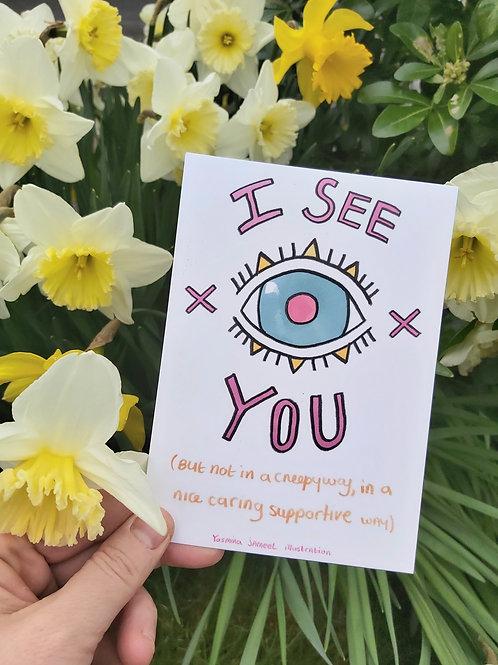 Jasmina Jameel 'I see you' postcard