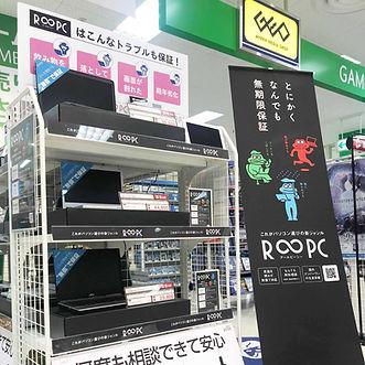 store image.jpg