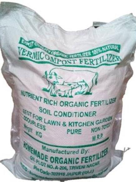 60 kg Organic Fertilizer