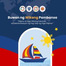Buwan ng Wikang Pambansa 2021