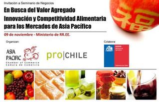 Seminario: En Busca del Valor Agregado: Innovación y Competitividad Alimentarias para los Mercados d