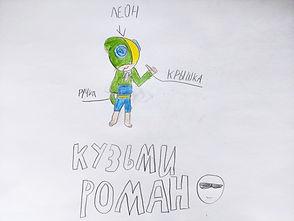 Музей ЧАЙНИКЛАНДИЯ - Рисунки придуманных посетителями чайников