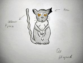 чайник-кот.jpg