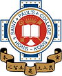 Rica_St paul college Logo.png