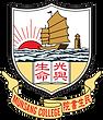Rica_Man Sang College Logo.png