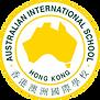 Rica_Australian International School Log