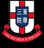Rica_Tung Wah Group of Hospitals Logo.pn