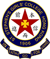 Rica_St Stephen Grls College Logo.png