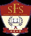 Rica_Fukien School Logo.png
