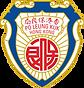 Rica_Po Leung Kuk Logo.png