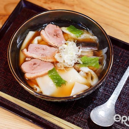 香港首推煙韌白布烏冬!大角咀新日本料理研究所