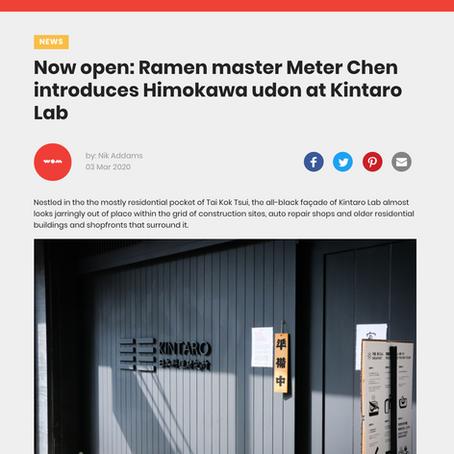 Now open: Ramen master Meter Chen introduces Himokawa udon at Kintaro Lab