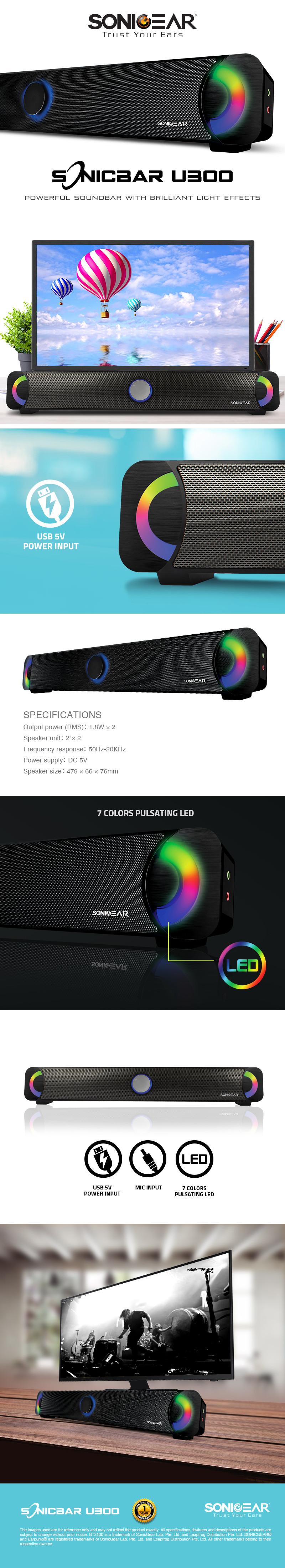 eDM-U300-Black-Only.jpg