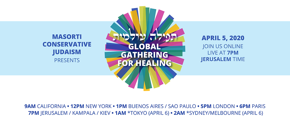 Landing Page for Global Gathering for He