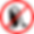 icone-aspirador