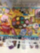 thumbnail_IMG_7291.jpg