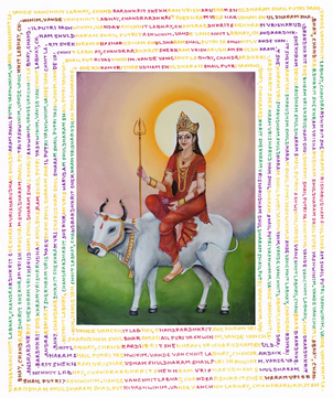 Devi Shailputri