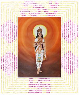 Devi Brahmacharani