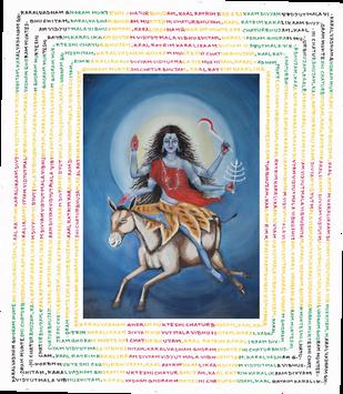 Devi Kaalratri