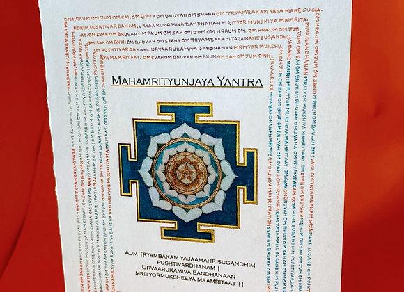 Maha Mrityunjaya Yantra Cards