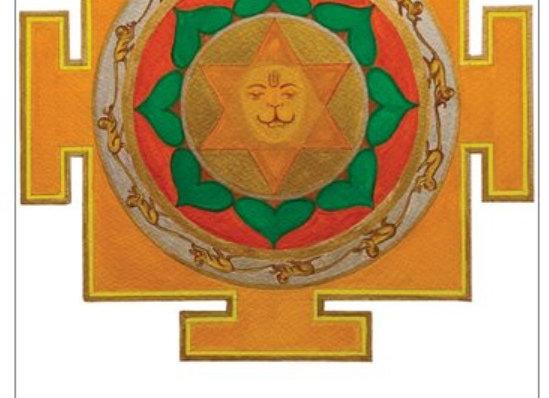 Hanuman Yantra Card with information