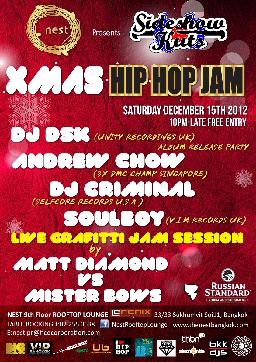 Sideshow Kuts Christmas Hip-Hop Show @ne