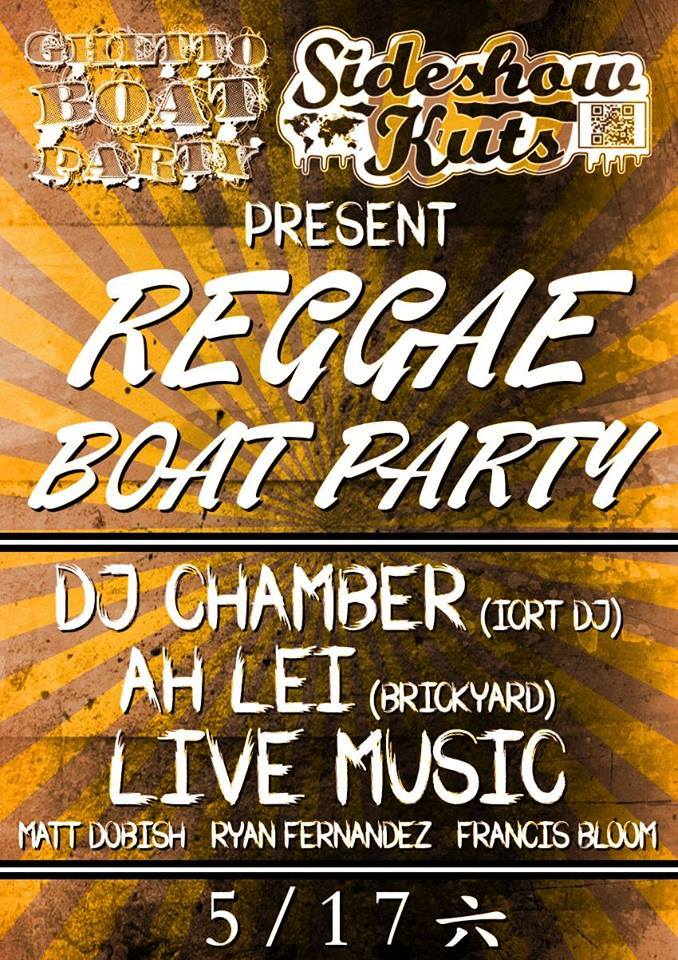 DJ Chamber Reggae Boat Party SSK Taiwan.