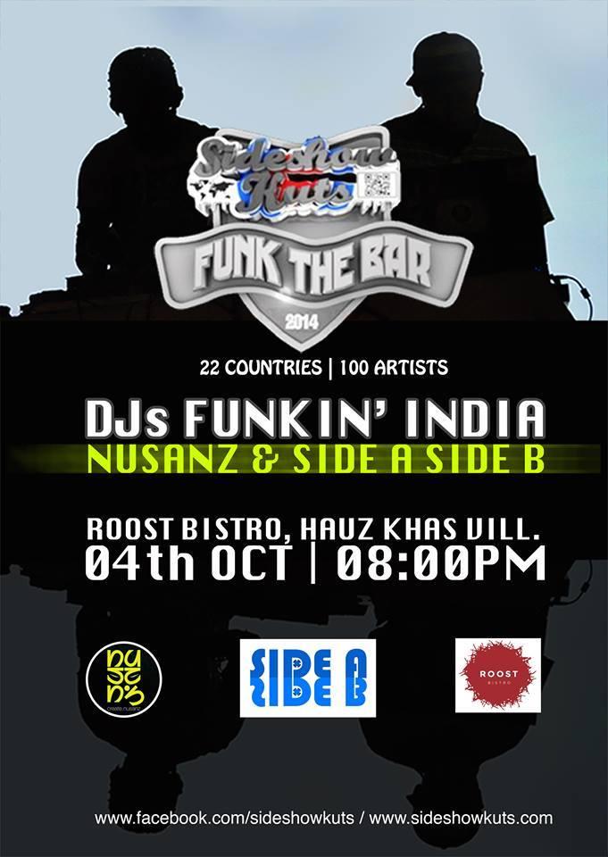 SSK Funk India